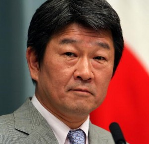 Japan's Trade Minister Toshimitsu Motegi