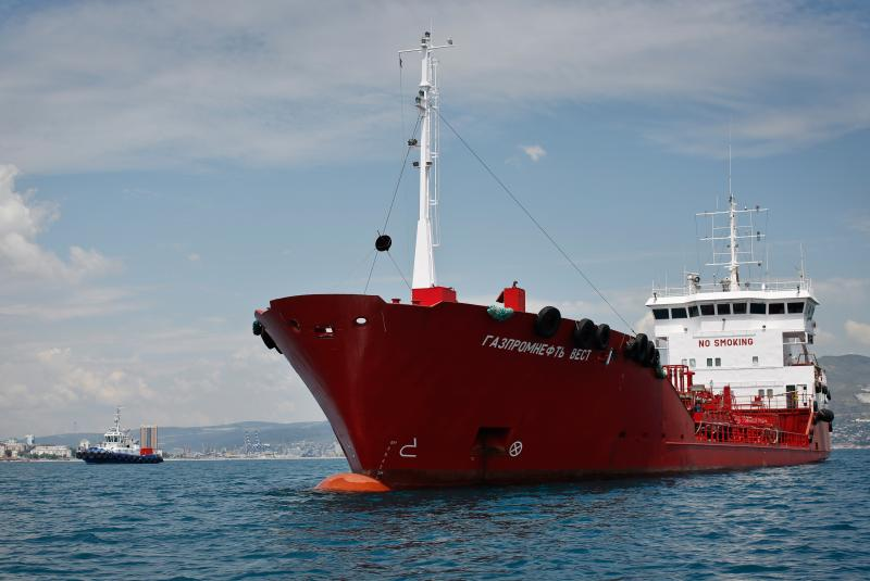 fuel-ship-vessel1.jpg