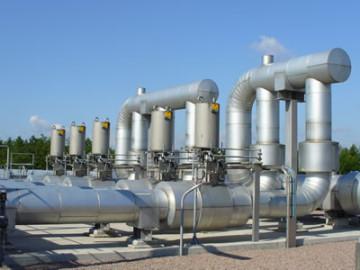 Dutch gas company NAM to close