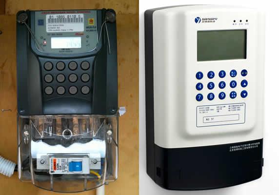 prepaid-meters.jpg