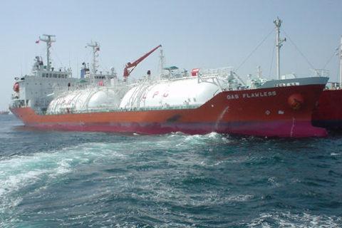 LPG-supply-vessel-1.jpg