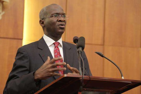 Fashola-screening-4-e1498668731475.jpg