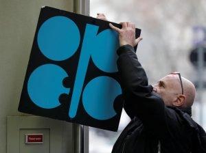 OPEC daily basket price close at $64.83/b