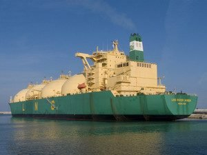 Nigerian LNG cargo arrives Portugal today