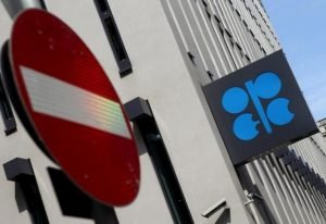 OPEC daily basket price close at $66.05/b