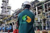 Samir-refinery-morocco-174x116.jpeg