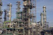 NNPC-refinery-PH-174x116.jpg