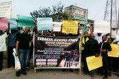 300-ex-workers-of-Baker-Hughes-at-one-of-their-protest-in-front-of-NICN-Port-Harcourt-174x116.jpg