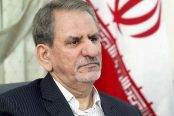 Eshagh-Jahangiri-Irans-First-Vice-President--174x116.jpg