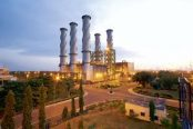 Egbin-Thermal-Power-Plant.-174x116.jpg