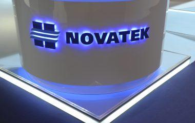 novatek-380x240.jpg