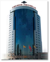 China Machinery Engineering Corporation, CMEC head office
