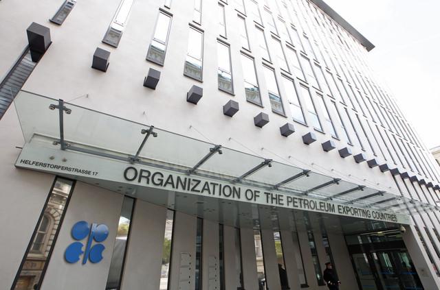 OPEC daily basket price close at $82.44/b