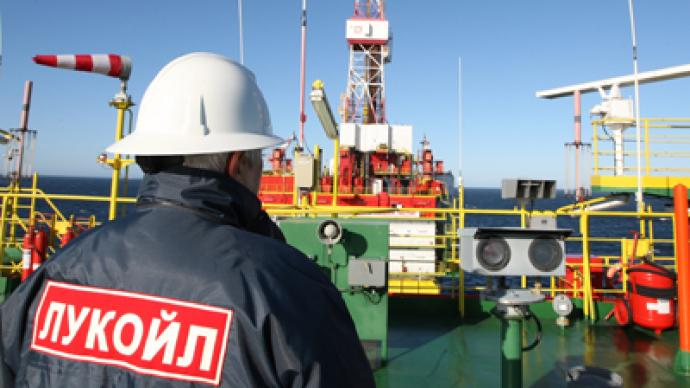 Russia's Lukoil swings into Q3 profit, boosts oil output in Iraq
