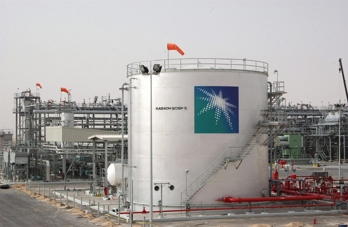 Saudi Aramco cuts August heavier crude supply for Asian refiners -sources