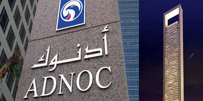 UAE's ADNOC to cut July crude nominations after OPEC+ pact -source