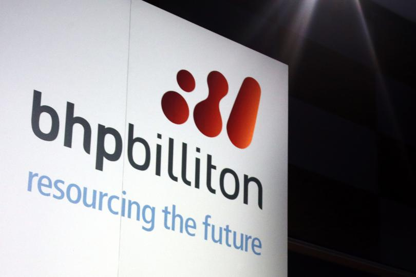 BHP considering exiting oil and gas business - Bloomberg News