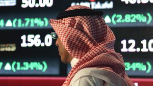 Saudi bourse expects $15-$20 bln
