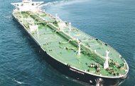 Nigeria's oil production drops by 44,000b/d Q4 2020