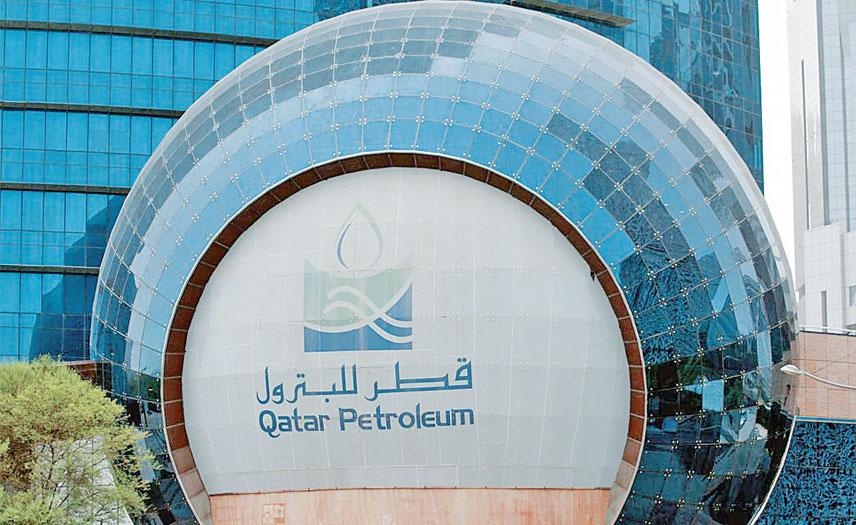 Qatar Petroleum changes name to Qatar Energy signalling new strategy