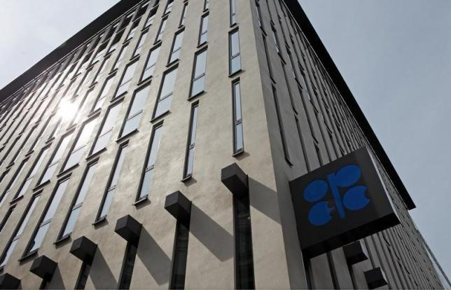 OPEC daily basket oil price closes at $34.84 per barrel