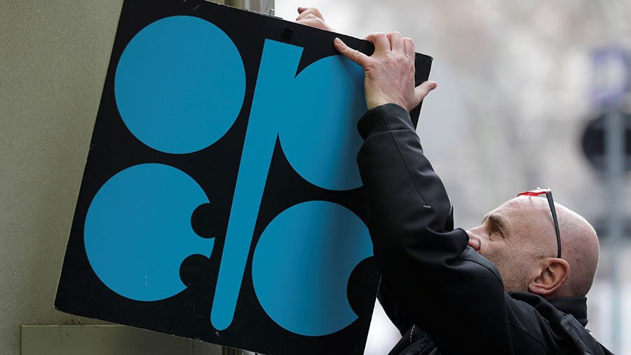 OPEC daily basket price closes at $33.68 per barrel