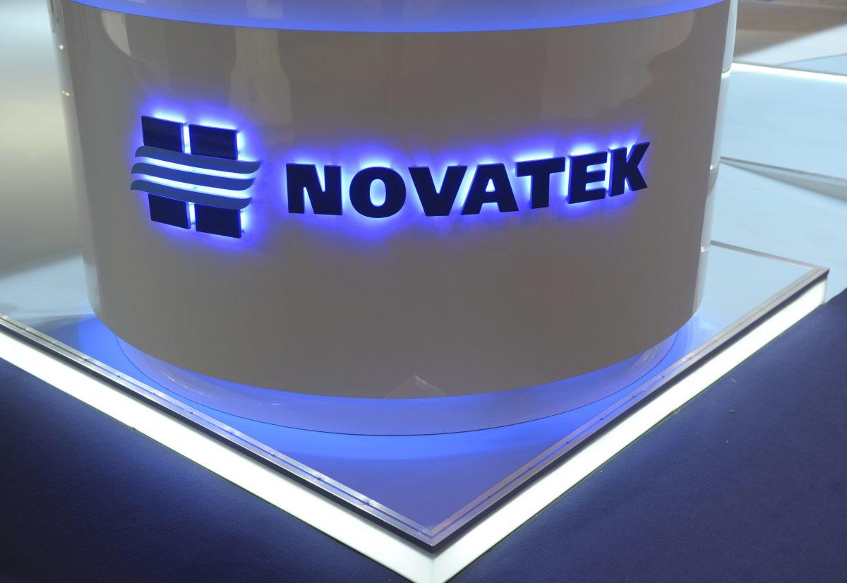 Shares in Russia's Novatek fall on arrest of deputy head in U.S