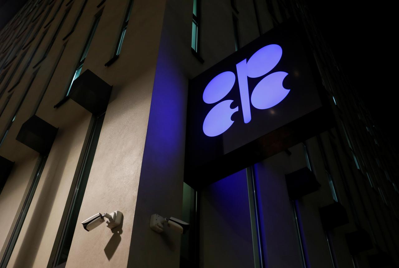 OPEC daily basket oil price closes $43.15 per barrel