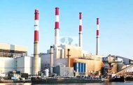 NNPC supplies 836mmscfd of gas to power stations in January