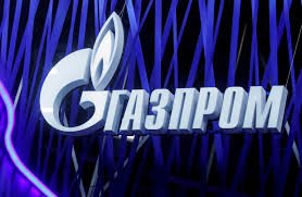 Russia's Gazprom says one large bid accepted in near $3 bln share offering