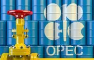 OPEC daily basket oil price closes at $41.22 per barrel