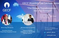 Energy transition in spotlight at GECF monthly gas lecture