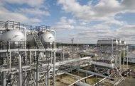 Sylva, Keyari to commission 200mmscf/d NPDC gas plant Tuesday