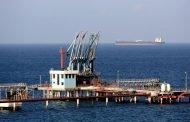 Libya oil guards halt exports in dispute