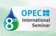 OPEC's 8th international seminar postponed to 2022