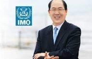 UN lauds Nigeria's leading sole in securing Gulf of Guinea