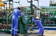 Seplat Petroleum now Seplat Energy Plc