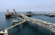 Iran gears up to use Jask Oil Exports Terminal